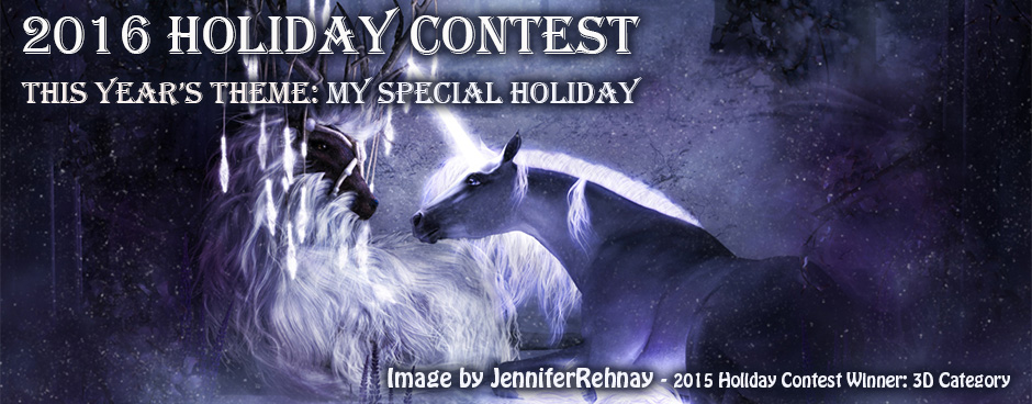 2016 Holiday Contest