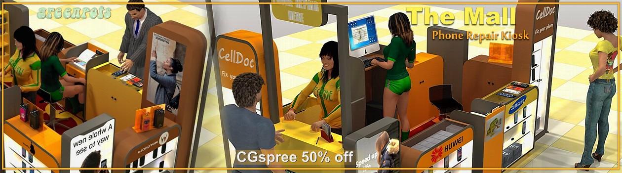 CGSpree-greenpots