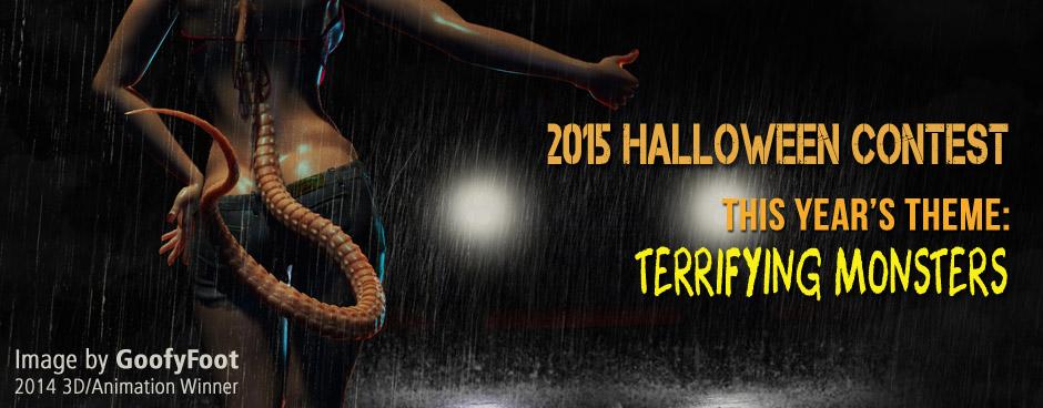 2015 Halloween Contest